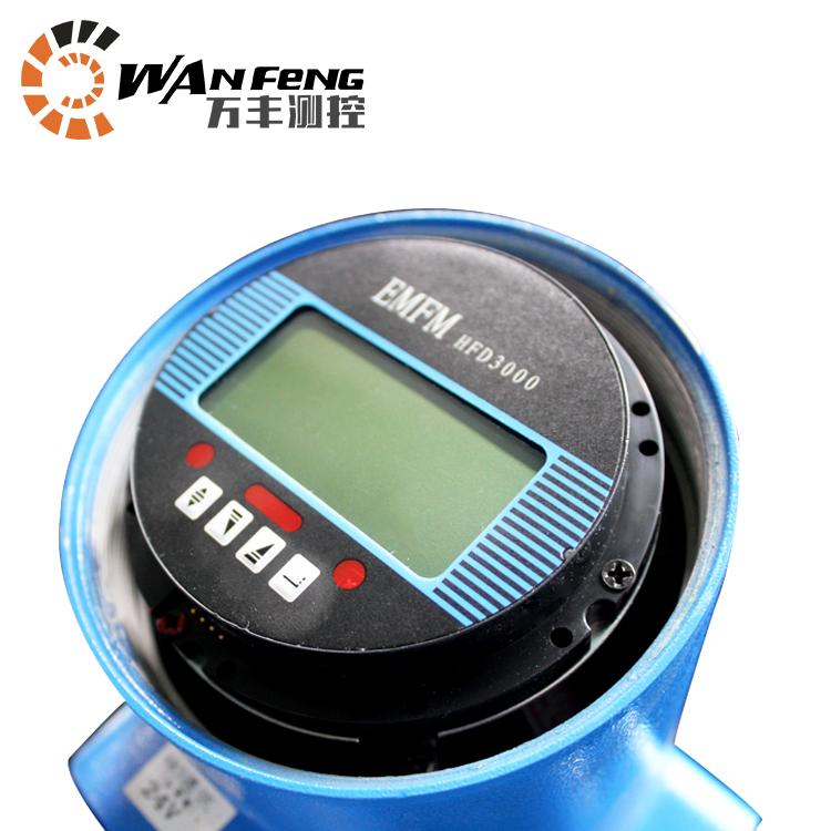 电磁流量计表头,电磁流量计转换器