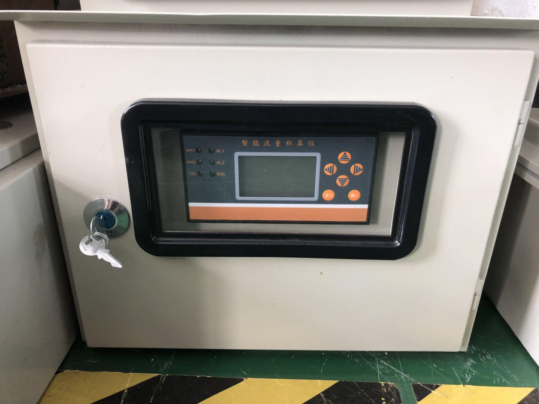 蒸汽流量计用流量积算仪